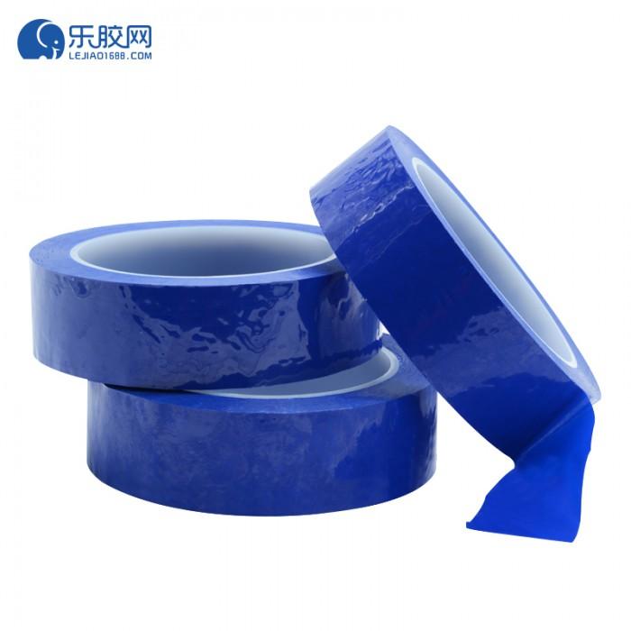 蓝色玛拉胶带   2cm*66m   绝缘、耐高温  1卷