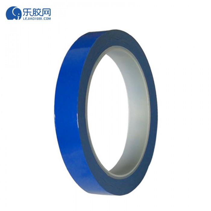 蓝色玛拉胶带  3cm*66m     绝缘、耐高温  1卷