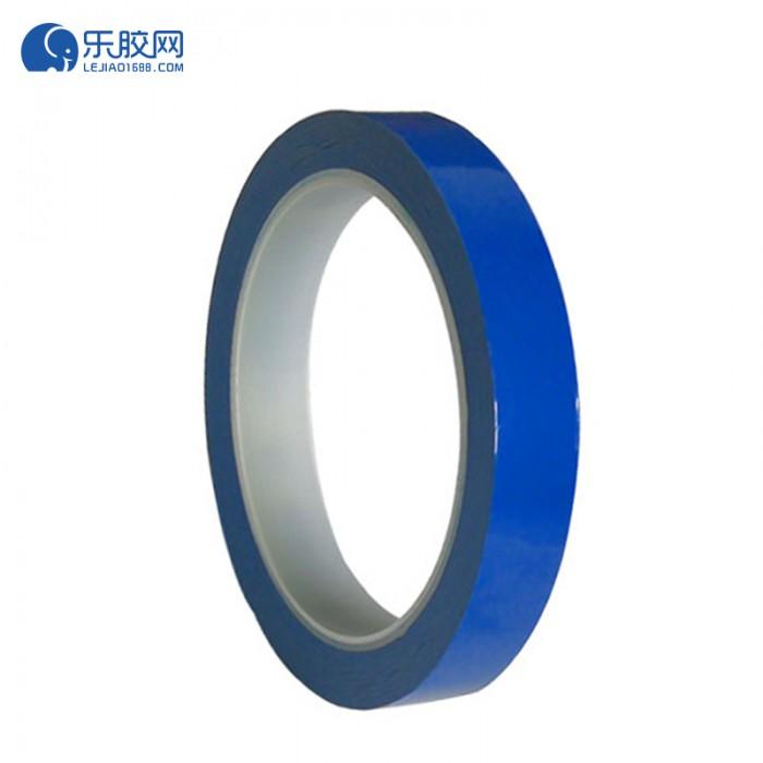 蓝色玛拉胶带  5cm*66m       绝缘、耐高温  1卷