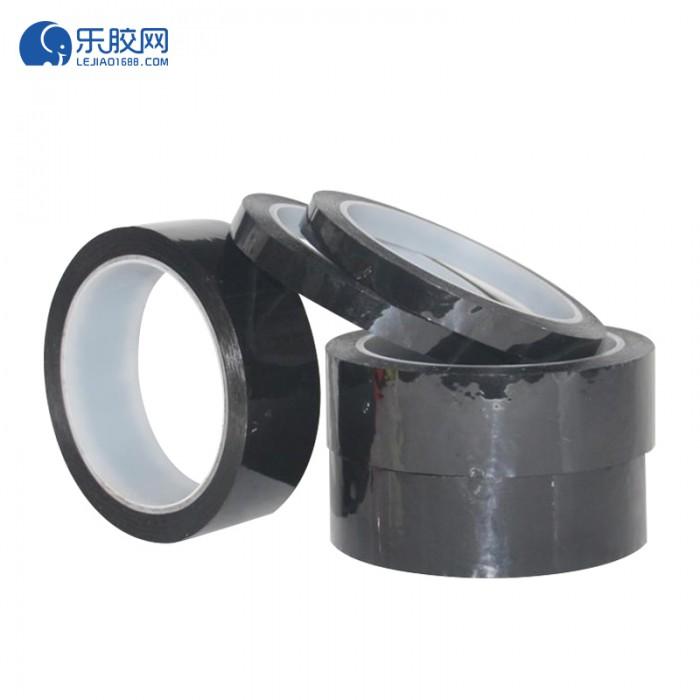 黑色玛拉胶带   0.8cm*66m  绝缘、耐高温  1卷