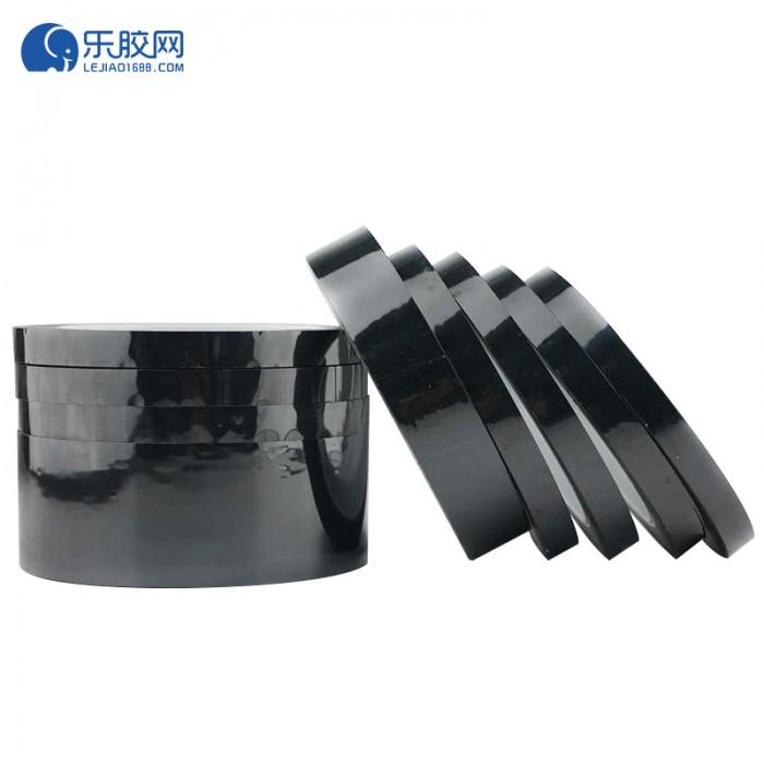 黑色玛拉胶带   2.5cm*66m      绝缘、耐高温  1卷