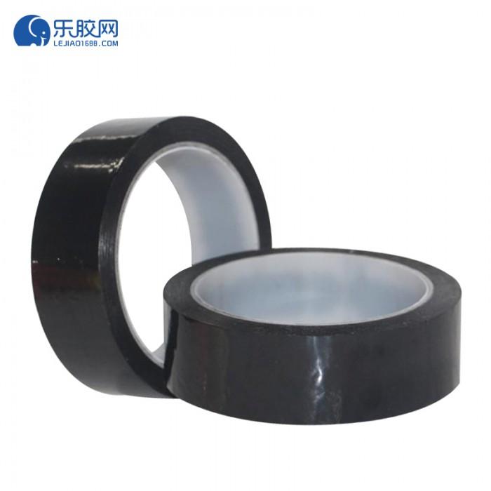 黑色玛拉胶带  5cm*66m       绝缘、耐高温  1卷