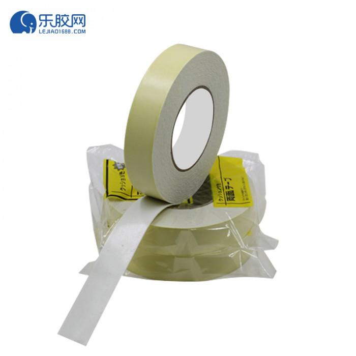 浅黄EVA泡棉双面胶带 2.4cm*10m*1mm  粘性强、耐熔性好 1卷