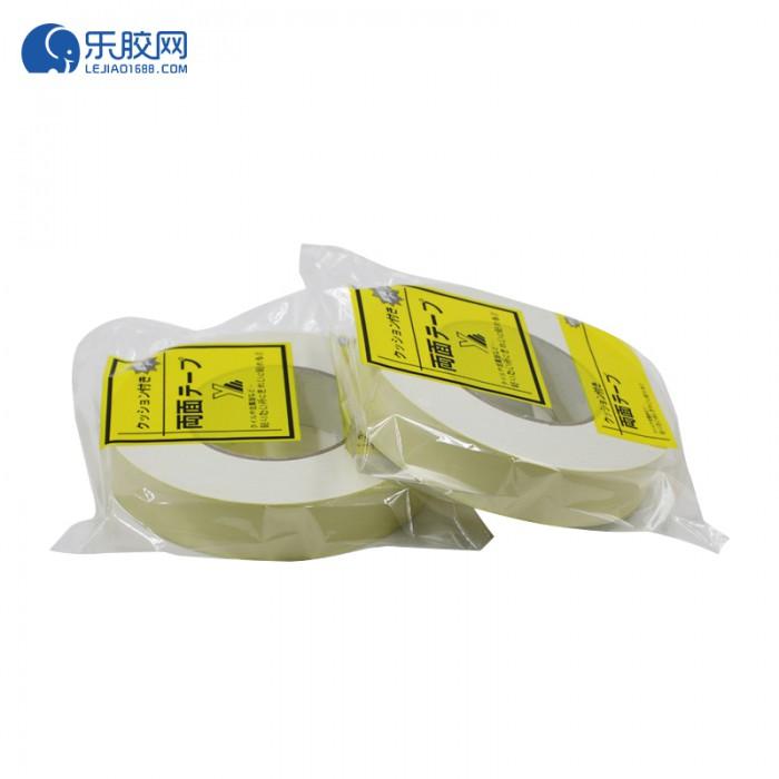 浅黄EVA泡棉双面胶带 2.8cm*10m*1mm  粘性强、耐熔性好 1卷