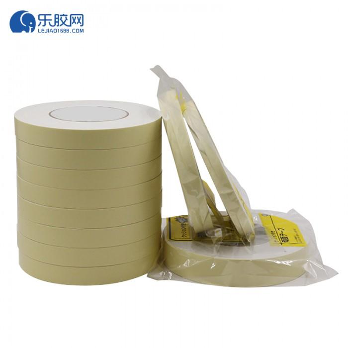 浅黄EVA泡棉双面胶带 1cm*8m*1.5mm 粘性强、耐熔性好 1卷