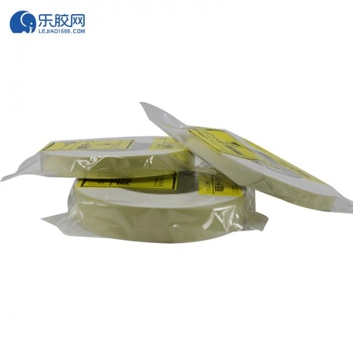 浅黄EVA泡棉双面胶带 2cm*8m*1.5mm 粘性强、耐熔性好 1卷