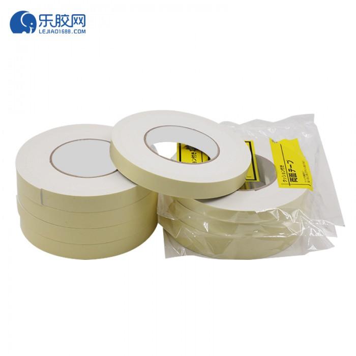 浅黄EVA泡棉双面胶带 2.4cm*8m*1.5mm 粘性强、耐熔性好 1卷
