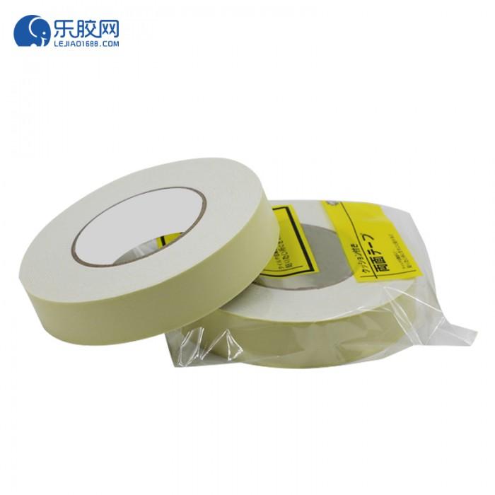 浅黄EVA泡棉双面胶带 2.8cm*8m*1.5mm 粘性强、耐熔性好 1卷