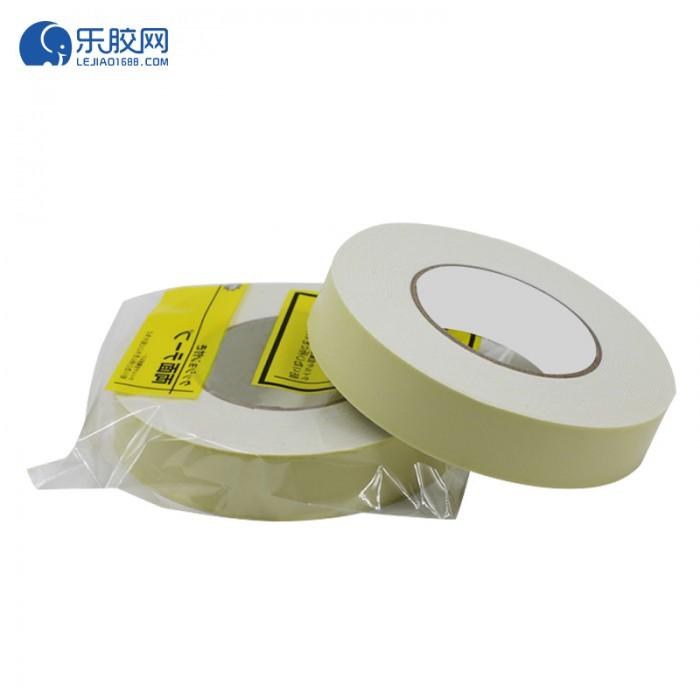 浅黄EVA泡棉双面胶带 3cm*8m*1.5mm 粘性强、耐熔性好 1卷