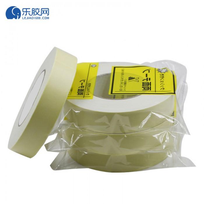 浅黄EVA泡棉双面胶带 3.6cm*8m*1.5mm 粘性强、耐熔性好 1卷