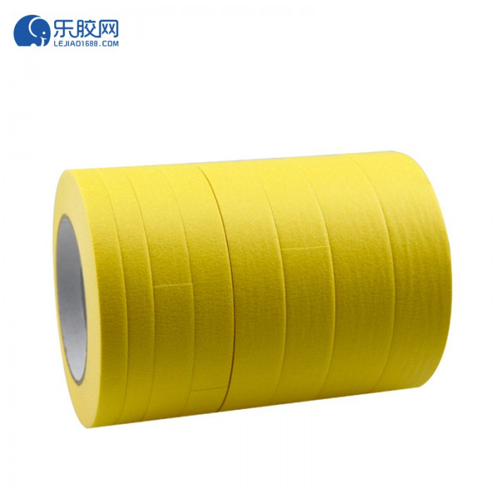 黄色耐温120度美纹纸 2.8cm*20m*0.16mm 不残胶、易撕 1卷