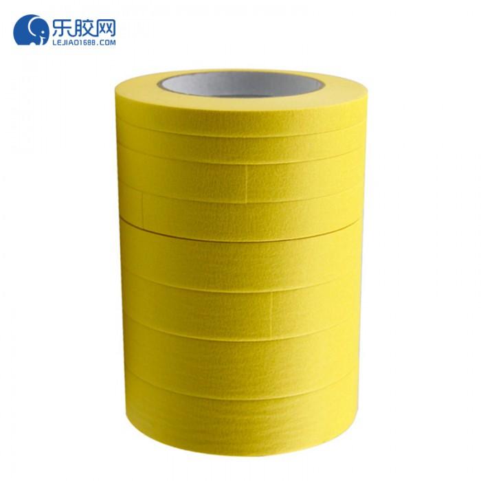 黄色耐温120度美纹纸 3cm*20m*0.16mm 不残胶、易撕 1卷
