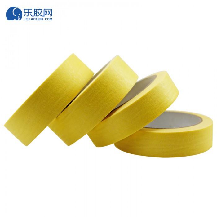 黄色耐温120度美纹纸 4cm*20m*0.16mm 不残胶、易撕 1卷