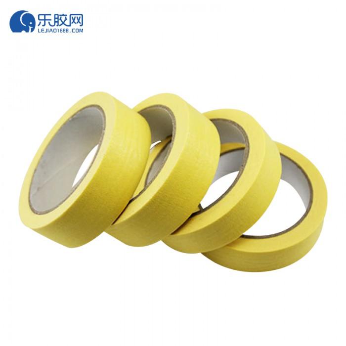 黄色耐温120度美纹纸 4.5cm*20m*0.16mm  不残胶、易撕 1卷
