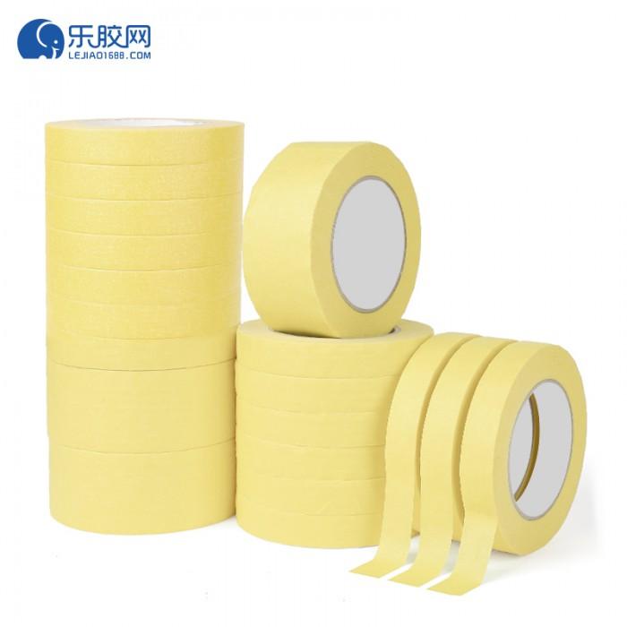 黄色耐温120度美纹纸 2cm*50m*0.16mm 不残胶、易撕 1卷
