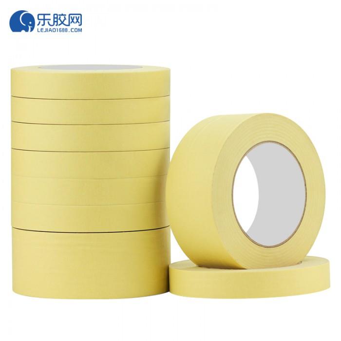 黄色耐温120度美纹纸 2.4cm*50m*0.16mm 不残胶、易撕 1卷