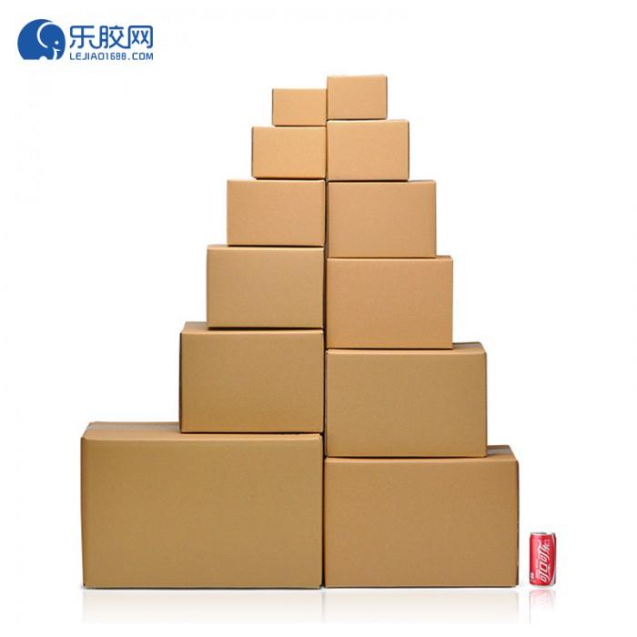 现货物流包装盒  7号230*130*160mm  三层特硬  1个