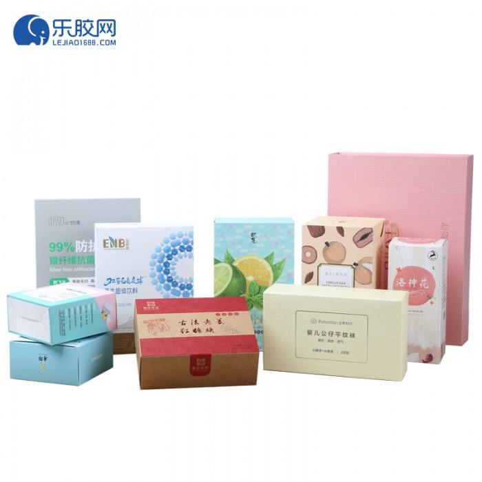彩盒抽屉纸盒  定制款  白卡纸  1个