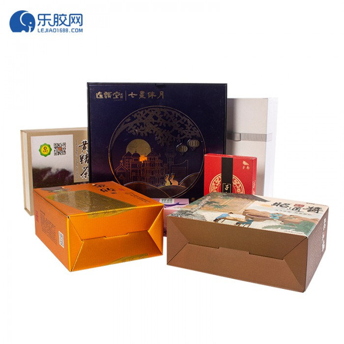 彩盒白卡纸盒彩盒  定制款  1个