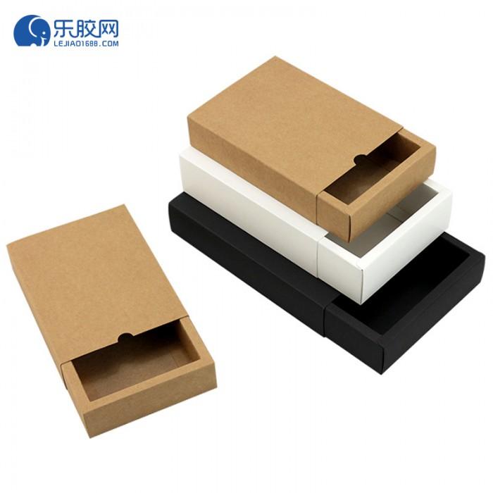 礼品包装盒  白色(350g白卡)8*8*4cm  压痕清晰  1个