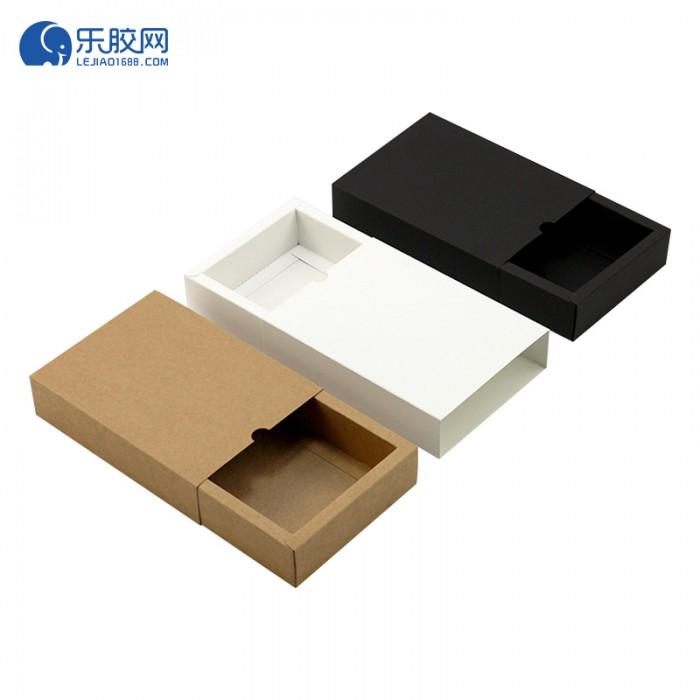 礼品包装盒  黑色(350g黑卡)12*9*3.3cm 压痕清晰  1个