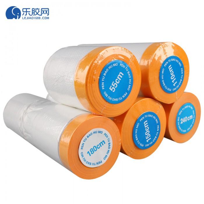 喷涂遮蔽保护膜 和纸保护膜 110cm*20米*50卷 1箱
