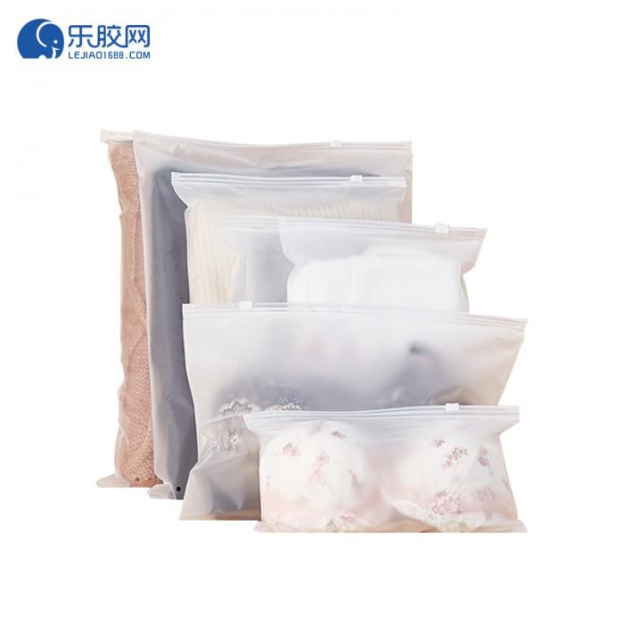 PE包装袋  宽40*高50*双面磨砂14丝   防水、防尘  1个