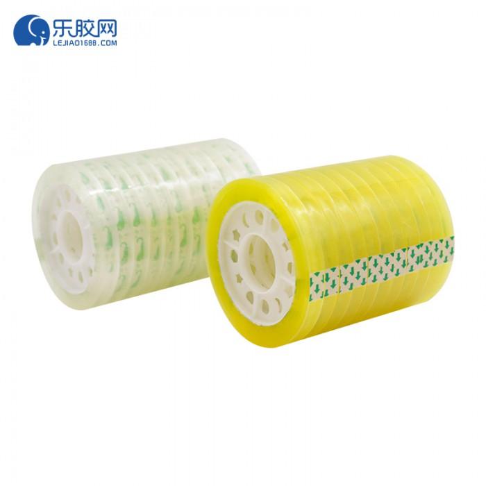 透明文具胶带  宽0.8厘米长22米   隐形、透明 1筒