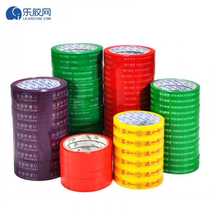 扎菜捆菜胶带  50*1.1*胶面0.8厚  缠绕紧密  1箱