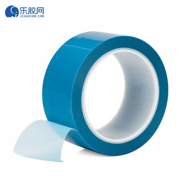 透明蓝色冰箱胶带  50mm*5m(卷)  粘性好、耐用  1卷