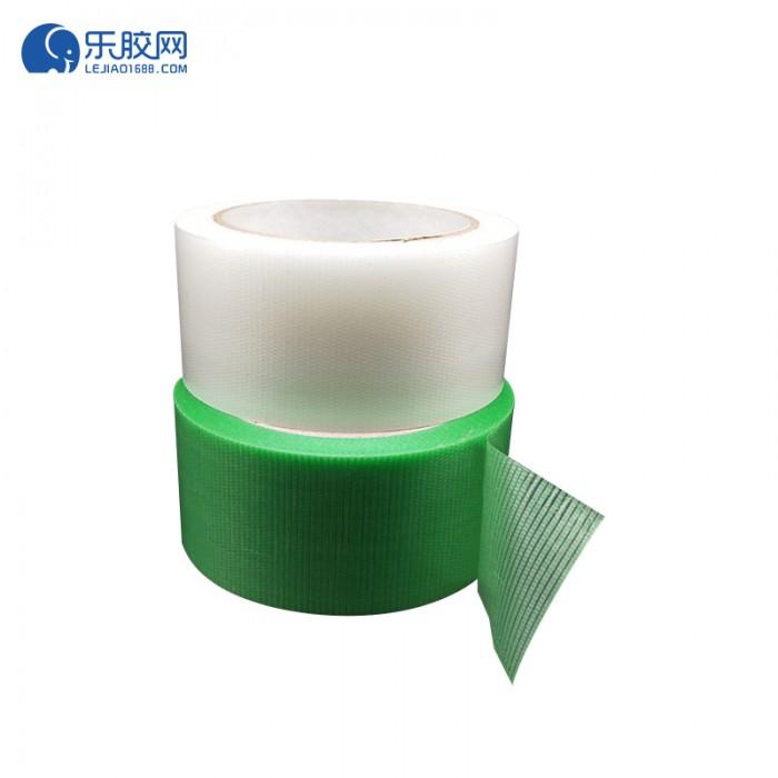 PE养生胶带 绿色50mm*25m  防尘、遮蔽  1卷